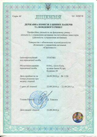 licence.new